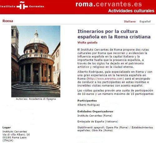 actividades cervantes itinerario espana roma