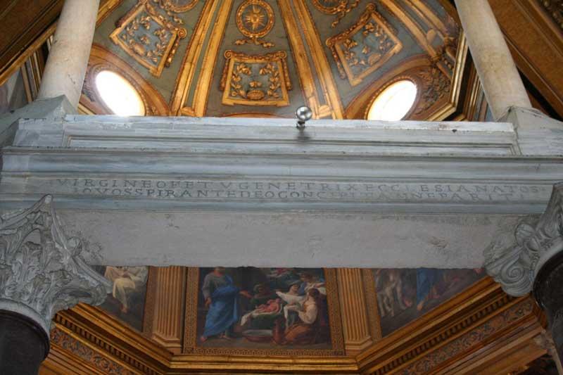interior baptisterio laterano